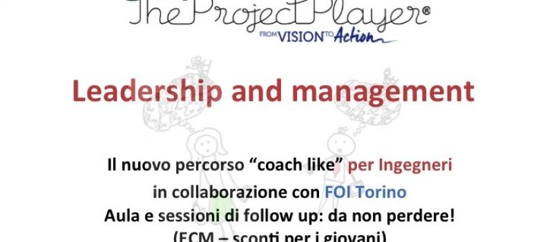 Leadership coaching per Ingegneri… con Crediti Formativi!